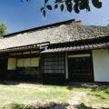 上野家住宅